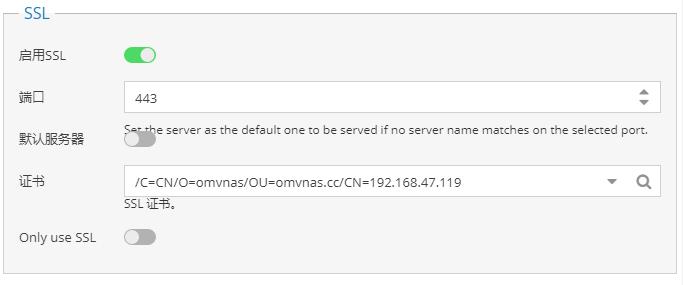 OMV安装nginx(websites) 5