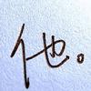 回复于:openmediavault 4.x中文社区版 2
