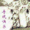 回复于:openmediavault中文社区版5.4.2 1